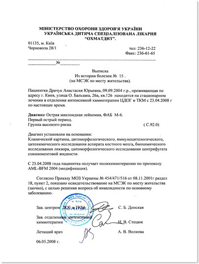 cuban birth certificate translation sample